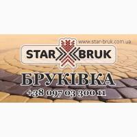 Star Bruk» бруківка від виробника. Бруківка недорого