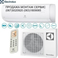 Кондиционеры продажа Electrolux Atrium NEW EACS-07HAT/N3 купить Киев, Ирпень, Бровары цена
