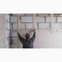 Выравнивание стен в Киеве