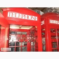 Красная телефонная будка, б/у