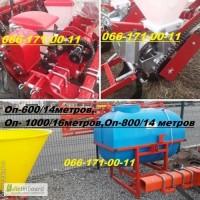 Реальная сеялка УПС-8 (Нива 12) +под трактор МТЗ-892 опрыскиватель ОП-1000 литров штанга