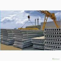 Железобетонные плиты всех размеров и конфигураций от завода производителя