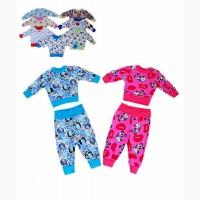 Байковая пижама для мальчика в Украине. Пижама детская теплая