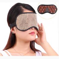 Турмалиновая(турманиевая)маска, турмалин 100%