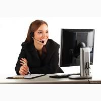Удаленный сотрудник через интернет