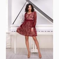 Бордовое и изумрудное короткое вечернее платье