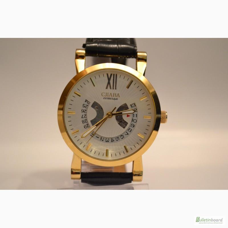 30-05-2015. 1056 грн. 8. Антон. Мужские классические наручные часы Слава Созвездие (Gold).Осуществляем доставку по
