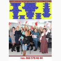 Курсы бухгалтерского учета Харьков