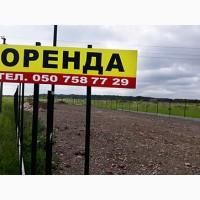 Оренда земельної ділянки під комерцію Івано-Франківськ