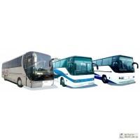 Пассажирские перевозки автобусами на 49 мест по Украине и за рубеж