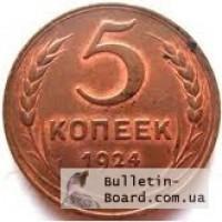 Монеты продажа киев