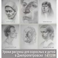 Художественная студия рисования в Днепропетровске