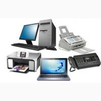 Продать принтер, компьютер, ноутбук