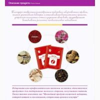 Жіночі фітотампони Цин Гун створені традиційною китайською медициною