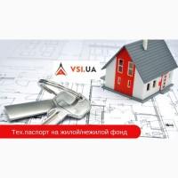 Кадастровые услуги/оценочные услуги/приватизация всех видов недвижимости