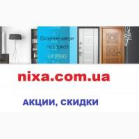 Купить входные двери Харьков от производителя
