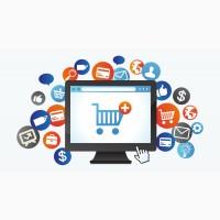Наполнение сайта интернет магазина товарами