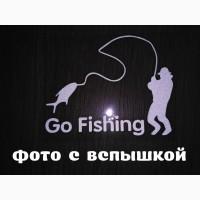 Наклейка на авто На рыбалку Белая светоотражающая