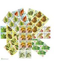 Предлагаю марки Украины ниже номинала, на постоянной основе
