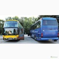 Аренда, Заказ туристических автобусов, микроавтобусов от 8 до 55 Киев. Цена договорная