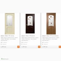 Двері міжкімнатні Львів від ТМ «Новий Стиль» ціни виробника