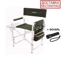 Кресло раскладное SL-006 fc 95200S RA-2206 Ranger + Фонарик