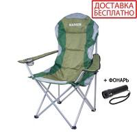 Кресло раскладное SL-750 RA-2202 Ranger + Подарок