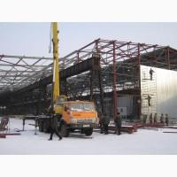 Производство и монтаж стальных конструкций