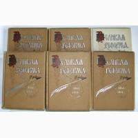 Куплю дореволюционные и старые книги