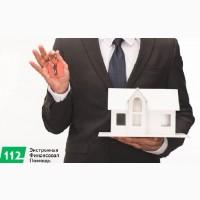 Кредит до 30 000 000 грн под залог недвижимости от частного инвестора