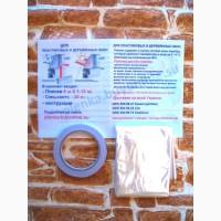 Энергосберегающая пленка на окна с напылением, Теплосберегающая пленка, Франция