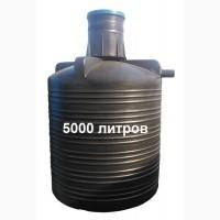 Выгребная яма пластиковая на 5000 литров