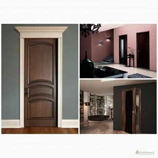 Двери (входные и межкомнатные) производство и продажа Кривой Рог