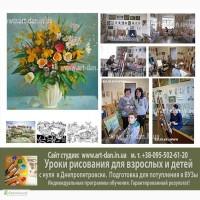Обучение академическому рисунку в городе Днепропетровск