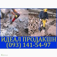 Демонтаж стяжки Одесса