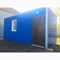Изготовление и продажа строительных бытовок, модульных зданий