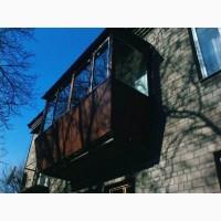 Расширение балконов и остекление. Замена окон. Балконы под ключ