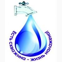 Бурение скважин Барвенково, Изюм, Лозовая и др