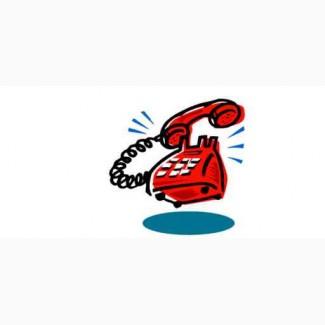 Ищем оператора на телефонные звонки
