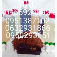 Продам ароматизированный консервант для хранения и улучшения вкусовых качеств Taбaka