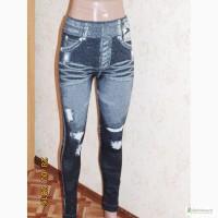 Лосины с имитацией джинсов, плотные