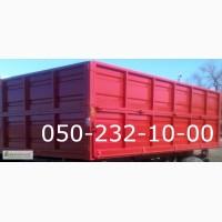 Борта на прицеп тракторный 2ПТС-4, 2ПТС-6 - запчасти 2птс-4