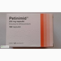 Продам Петинимид (заронтин) капс. 250мг 100 шт