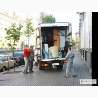 Грузовые Перевозки КИЕВ УКРАИНА Перевозка Мебели Переезд Грузчики