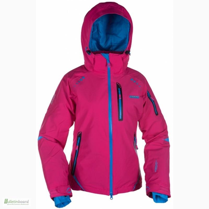 Зимние Куртки Оптом