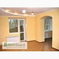 Ремонт квартир в Киеве недорого. Сделаем профессиональный и аккуратный ремонт