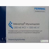 Продам Менопур Мультидоза комплект лиофилизат