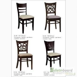 Столы, стулья для дома от ДИЗАЙН-СТЕЛЛА, Киев