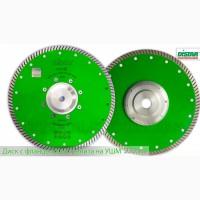 Distar Turbo Elite Active диск сухорез 230 с фланцем по граниту