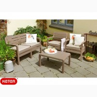Садовая мебель Delano Set Нидерланды